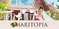佐賀の結婚式場 マリトピア